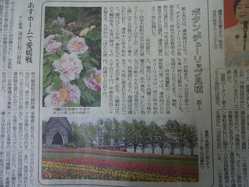 11news20150509.jpg