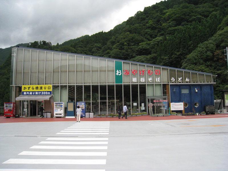 12kazu20100925.jpg