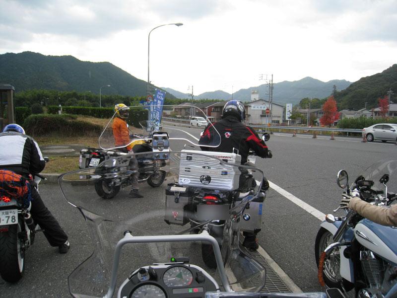 14iwa20121103.jpg