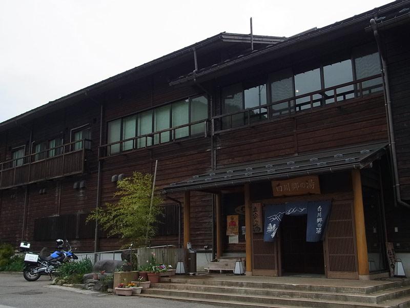 22sirakawa20150509.jpg