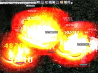 screenFrigg033.jpg