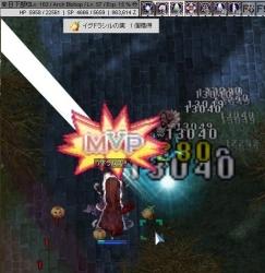 screenFrigg044.jpg