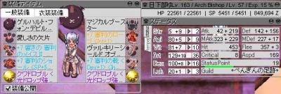 screenFrigg045.jpg
