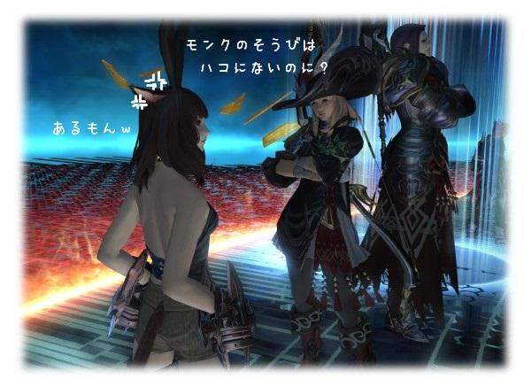 ffxiv 2015-03-22 23-42-48-99