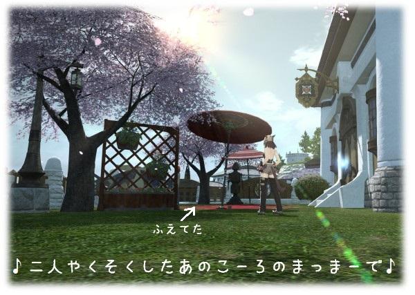 ffxiv 2015-03-08 11-16-34-19