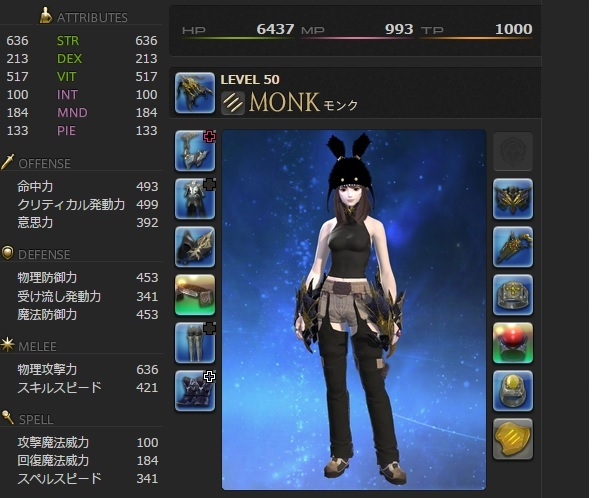 20150407-MNK-Base.jpg