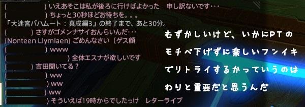 ffxiv 2015-04-11 17-31-36-99