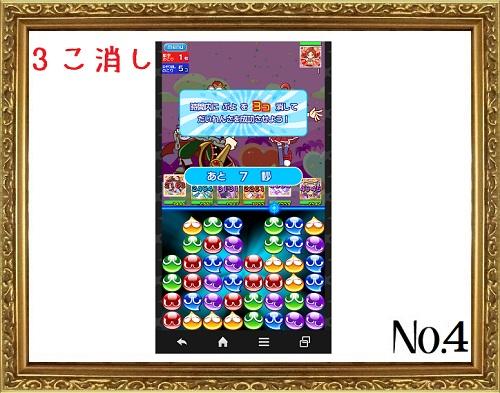 2406568-4.jpg