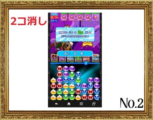 2406568-No2-500.jpg