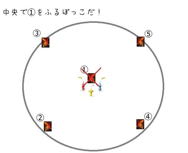 Shinsei-tensei-2-1.jpg