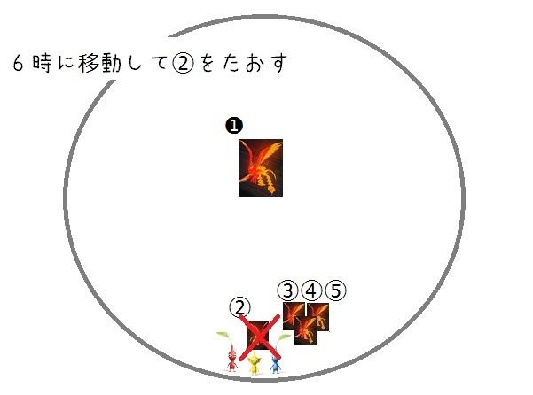 Shinsei-tensei-3.jpg