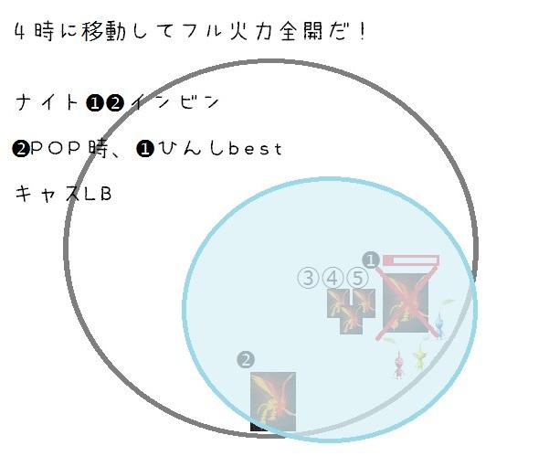Shinsei-tensei-4.jpg