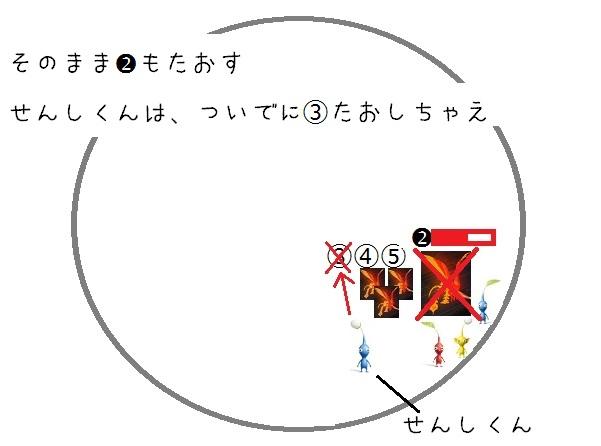 Shinsei-tensei-5.jpg