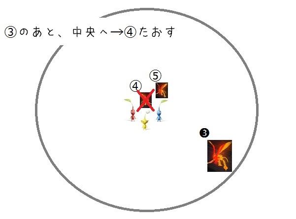 Shinsei-tensei-6.jpg