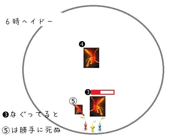 Shinsei-tensei-7.jpg