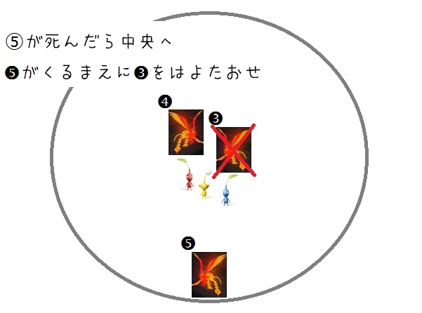 Shinsei-tensei-8.jpg