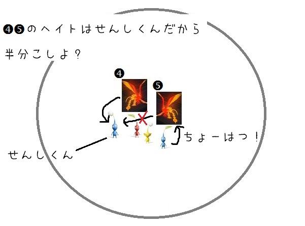 Shinsei-tensei-9.jpg