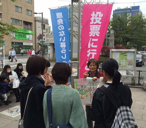 仙川・街宣600(沖田)