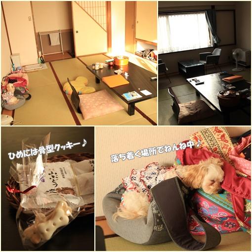 大平ホテルお部屋
