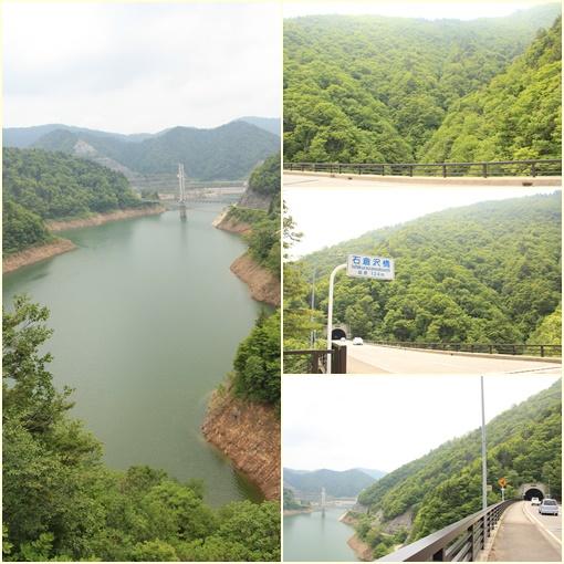 ダムの素晴らしい景色