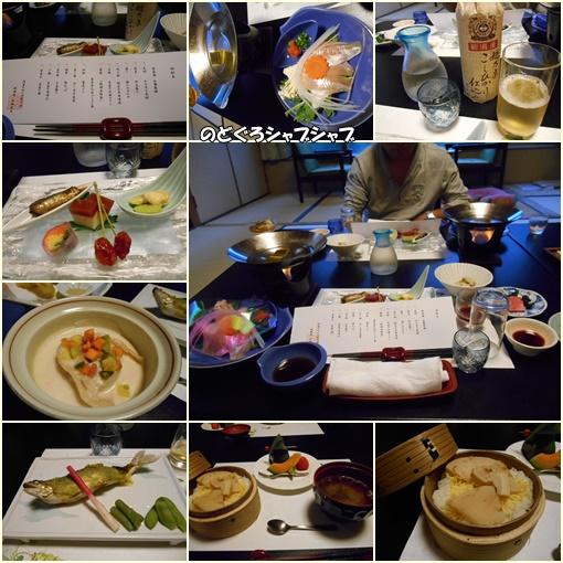 望川閣夕食
