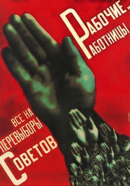 un08ナチスと02