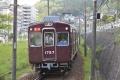1757F(ビール&チューハイ電車)(20150425)