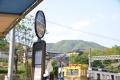 阪急バス妙見口(20150502)