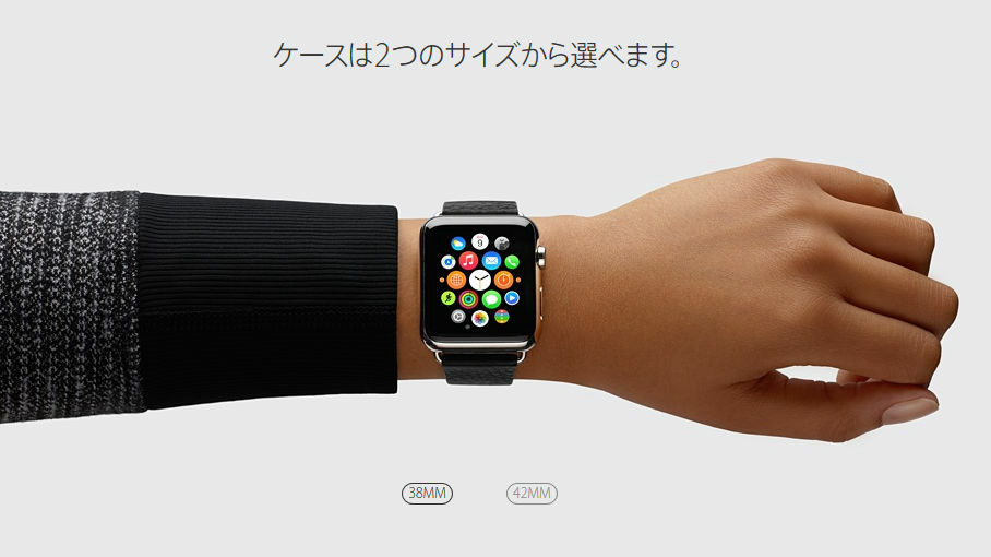 027applewatch.jpg