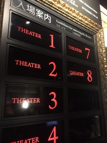 theater0304.jpg