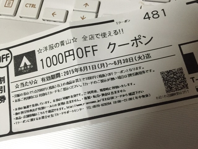 tsutaya0614.jpg