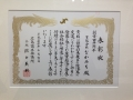 1284nakamichi.jpg