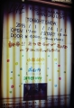 2015-01-26-00-09-49_deco.jpg