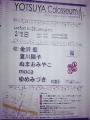 2015-02-27-16-48-45_deco.jpg