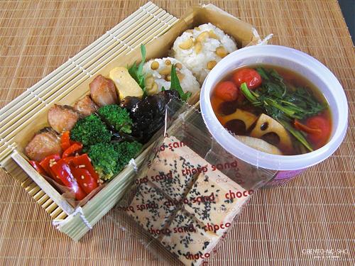 鮭の柚子胡椒焼き弁当01