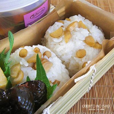 鮭の柚子胡椒焼き弁当02