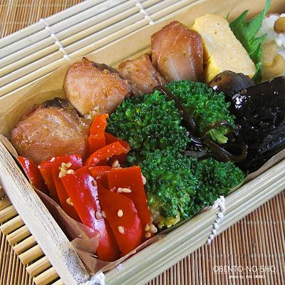 鮭の柚子胡椒焼き弁当03