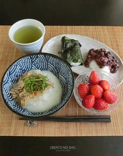 お餅3種のお正月ご飯01