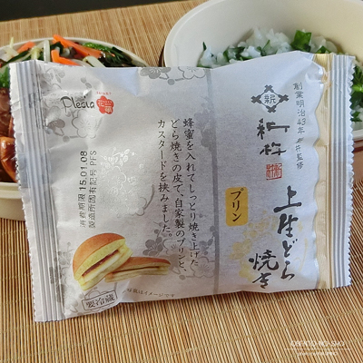 七草粥弁当2015_04