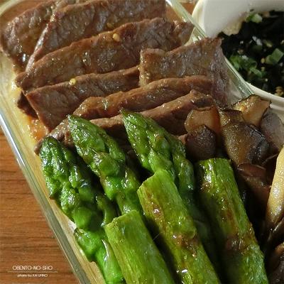焼肉玉ねぎ丼弁当04