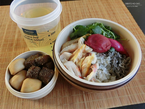金目鯛開きの麦ご飯茶漬け弁当01