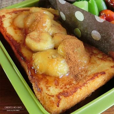 バナナフレンチトースト弁当02