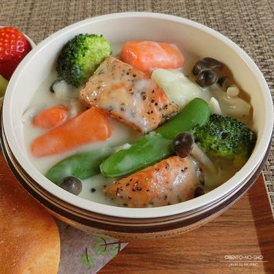 鮭のクリームシチュー弁当02
