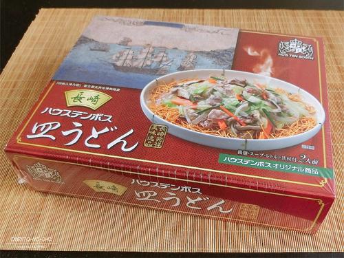 ハウステンボス皿うどん弁当02