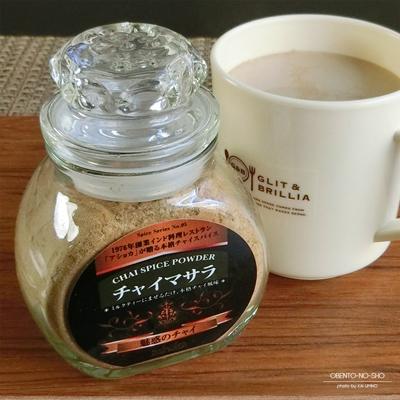 レンコン入り海老トースト弁当03