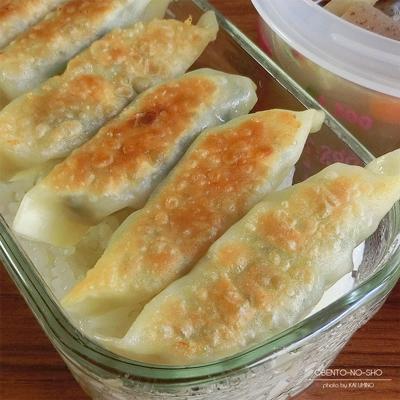 豆苗餃子&もつ汁弁当02