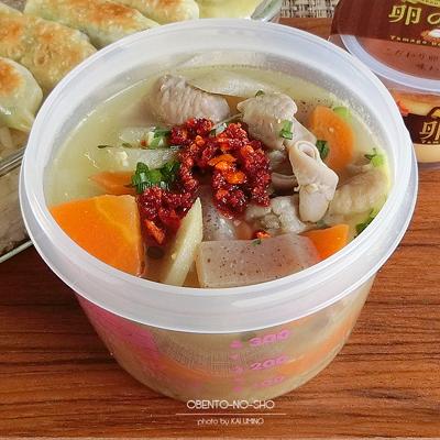 豆苗餃子&もつ汁弁当03