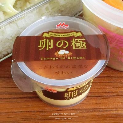 豆苗餃子&もつ汁弁当04