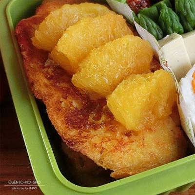 オレンジフレンチトースト弁当02