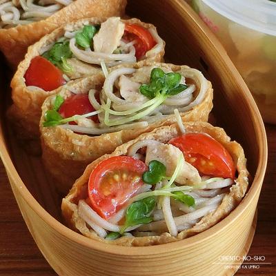 ツナサラダ蕎麦稲荷&3月豚汁弁当02